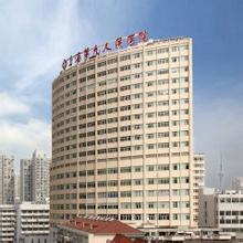 上海九院整容价格表_2017年上海九院整形价格表